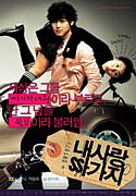 韓国映画♪