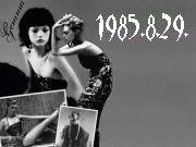 1985年8月29日生まれ〜!