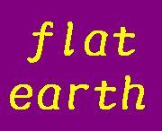 タニス・リー 平たい地球