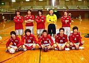 FC. Varentino