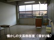 島っ子(60〜61)