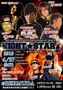 NIGHT☆STAR(旧 TRA⇔N⇔CHI)