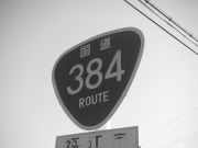 ROUTE384