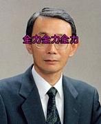 日生第一高26期同窓会 関東支部