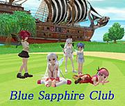 club blue sapphire