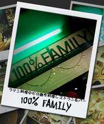 100% FAMILY 聖蹟