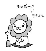 凛の部屋(お気に入り倉庫)