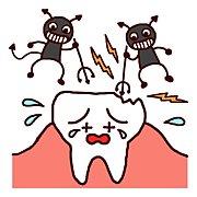 Japanese Endodontics