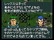 FE22周年【覚醒】