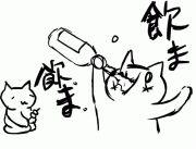 いきなりオフ!やろ〜in厚木