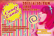 Candy Candy@渋谷ELF