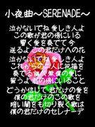 亀岡高校07年卒業〜荒木組〜