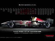F1 日本GP 自由席の会(from2006)
