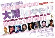 大阪LOVERS @水曜ジラフ2F