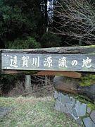 遠賀川(水系)でバス釣り♪
