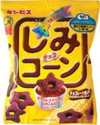 We love しみチョココーン