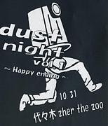 dustbox DJ NIGHT