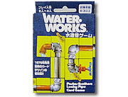 Water-Works 水道管ゲーム