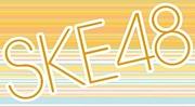 SKE48が好きなんです。。。