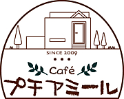 cafe プチアミール