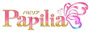 papilia‐パピリア‐