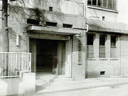 京都市立 新道小学校