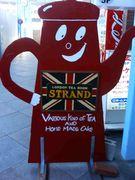 STRAND in 四日市商店街