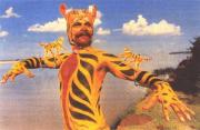 虎男 − bagh bahadur
