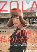 ZOLA(ゾラ)