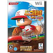 パワプロ14&Wii決定版