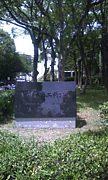 九州大学 芸工 工業 2008