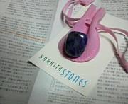 集え(^ω^)研伸っこ