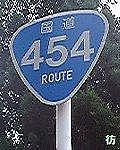 Team454
