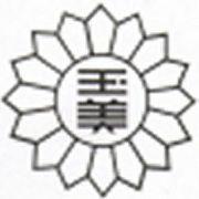 東大阪市立玉美小学校