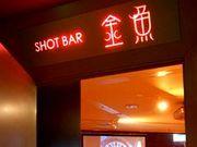Shot Bar SPEAK EASY