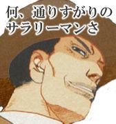 ARMS 〜素晴らしき名言〜