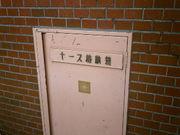 香川県立医療短期大学