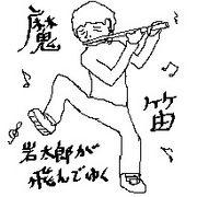 日経新聞羽田専売所の会