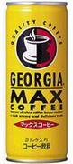 ジョージアMAX COFFEE