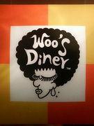 Woo's Diner