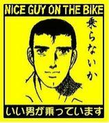 今日も会社でバイク