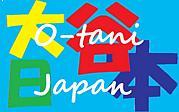 大谷JAPAN \(^-^)×(^o^)/