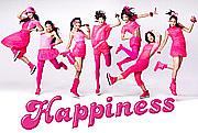 Happy Talk / Happiness