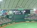 野球はやっぱり投手戦!!