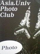 fun fan!! Asia-u photo club☆