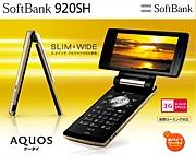SoftBank 920SH