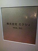 (´・ жスッパ・)崇拝コミュ