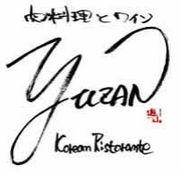 遊山〜yuzan〜