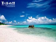 沖縄に別荘が欲しい!!