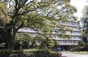 長崎大学 経済学部